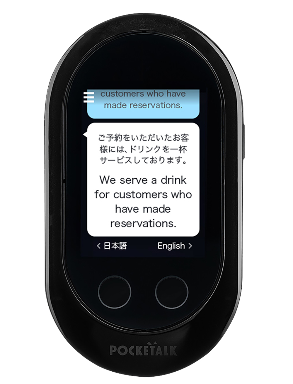 Reservation | Free yourself from any restraints in Japan with Pocket