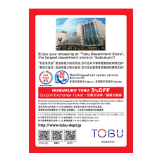 TOBU Department Store Coupon Image