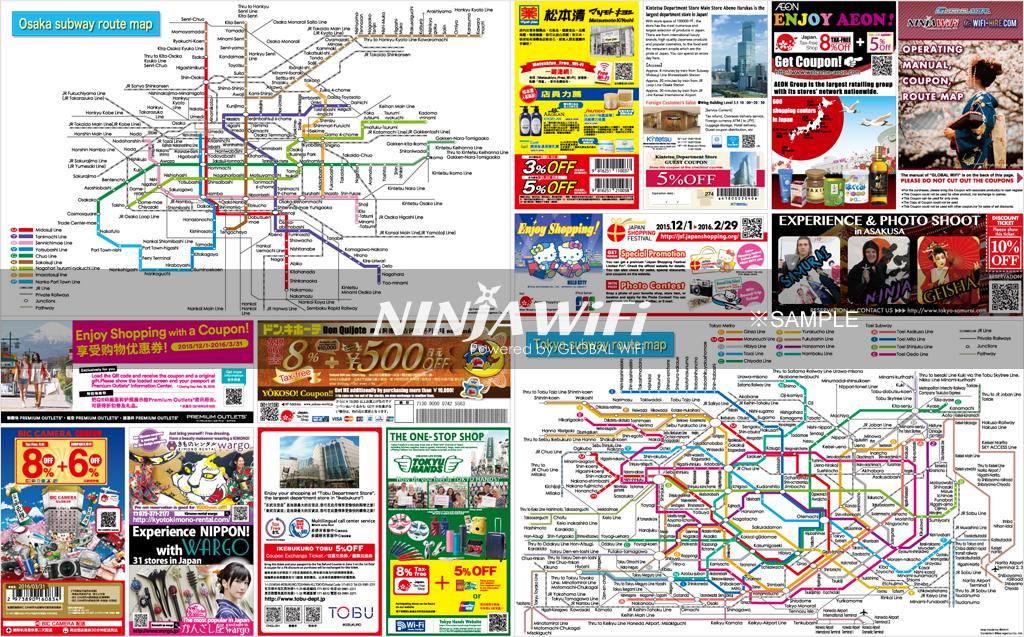 Coupon | NINJA WiFi – Pocket WiFi Router Rental Service in Japan