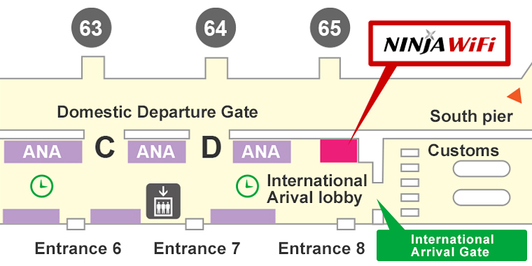 Haneda Airport Terminal 2 Pick-up/Return