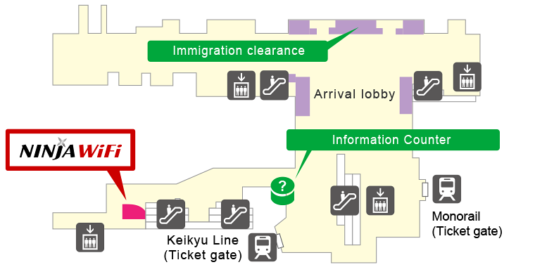 Haneda Airport Terminal 3 Pick-up/Return