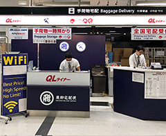 Narita International Airport Terminal 2 Pick-up
