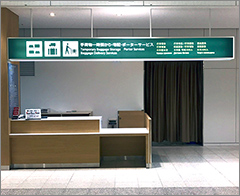 Pick Up/Return at New Chitose Airport