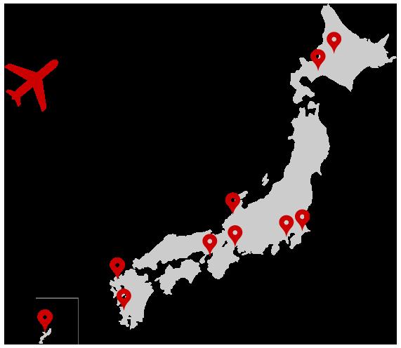 ご利用の流れ | 日本国内Wifi短期レンタルのNINJA Wifi